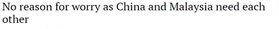 香港《南华早报》报道截图