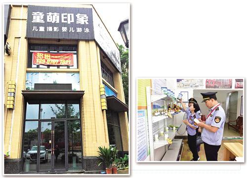 左图 涉嫌失信的江西省赣州市童萌印象儿童摄影店人去楼空,还挂出了招租广告。 吴明河摄