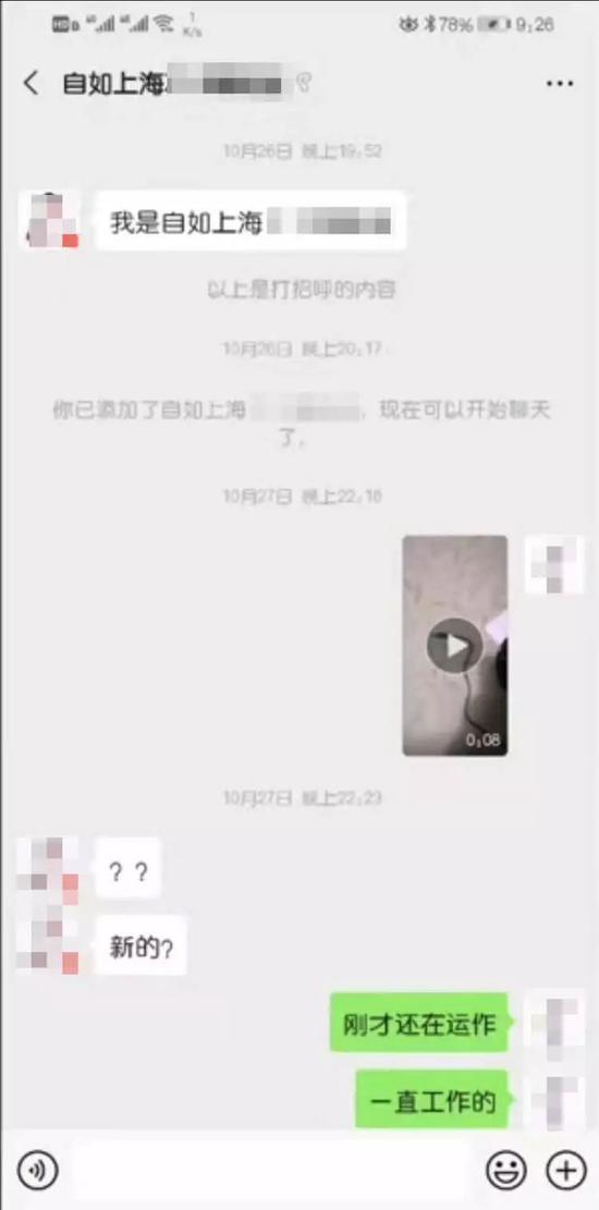 七乐娱乐场真正网址·中石科技股东盛景未名拟减持不超2%股份