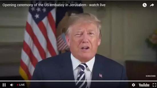 联合国谴责巴以冲突广州房地产股票 以媒:把联合国赶出耶路撒冷