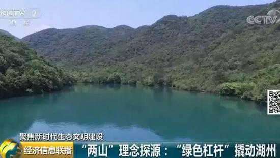 """建设""""美丽中国"""" 这座城市就是最好的样本"""