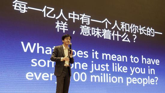 中国每1亿人中有一个人跟你长得一模一样!