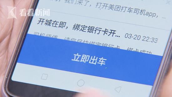 网约车男司机教唆13岁女孩看不雅视频:不怀孕就行