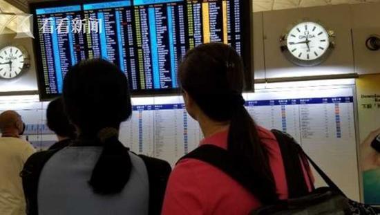 香港机场管理局:15日航班将恢复正常运作|示威