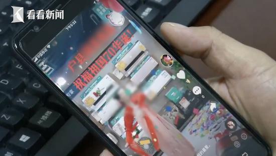 亚洲uu娱乐-著名球星在微博安慰完奚梦瑶,转头又与热巴海报合影?还点赞了娜扎倪妮?