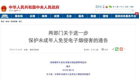 申博注册登入 - 伊朗将军:在击落美无人机前曾数次向其发出警告