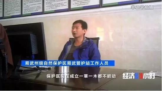 """腾龙娱乐提款可靠吗-让更多外国人爱上中国——颜导游的""""十二时辰"""""""
