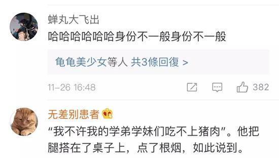 """龙腾国际娱乐客服 - 摩拜ofo被爆挪用押金?朱啸虎答:""""不知道不知道"""""""