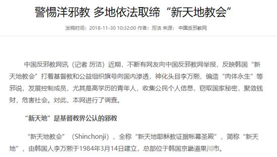 图片来源:中国青年网官网截图