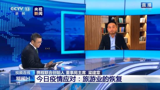 【杏悦平台】调低防控级别后北京居民杏悦平台抢酒图片