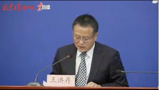 北京六大批发市场14日上市蔬菜15517吨,大洋路市场上市量增加3倍图片