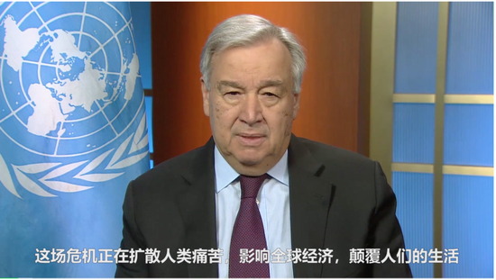 联合国秘书长古特雷斯回应美国退出世卫组织