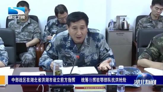 【杏悦】线率队前线抗洪的将军都是杏悦图片