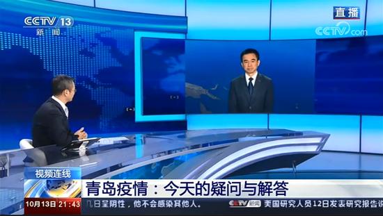 吴尊友:青岛疫情规模应该不会太大图片