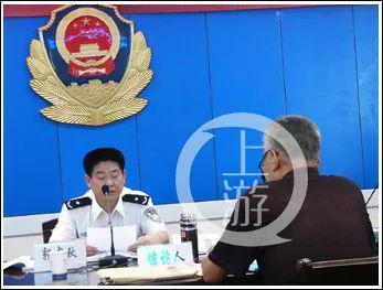 身居当地公安要职近20年 陕西咸阳原政法委书记退休6年后被查图片