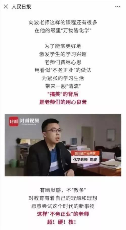 杏彩优游凤凰东森·美拍月活跃用户跌56% 美图大跌13%千亿市值仅剩176亿