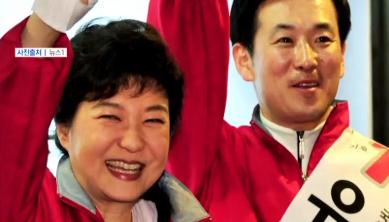 十多年来,柳荣夏一直坚定支持朴槿惠的政治活动