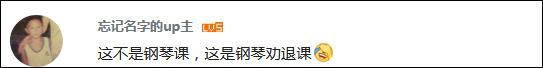 gmg平台中文 - 经济参考报:旧楼装电梯 应引入补偿金制度