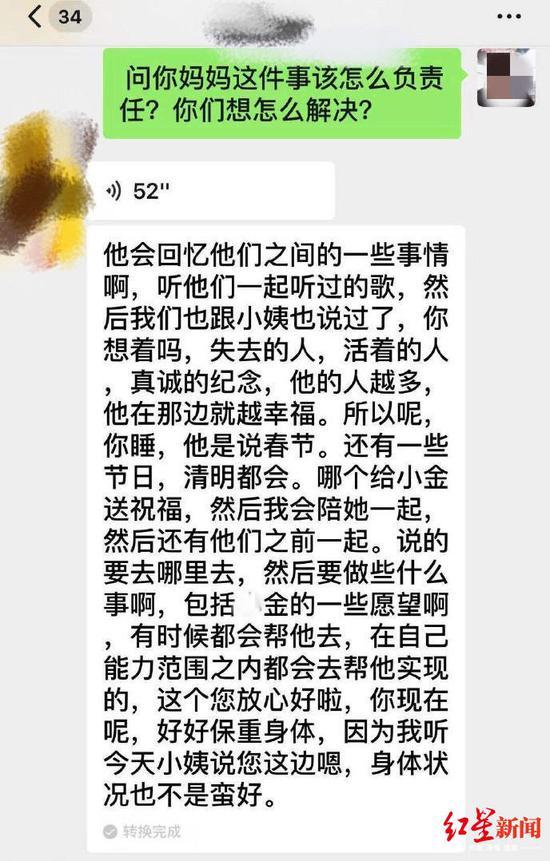 肯博在线娱乐平台-中国将量产连发远程激光枪 但一固有弱点仍无法克服