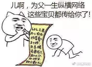 东森彩票平台 2