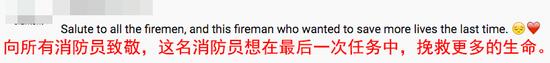 牡丹国际娱乐赢了好几万_两岸冻商机断 台湾远东航空停飞