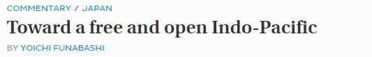 《日本时报》网站报道截图