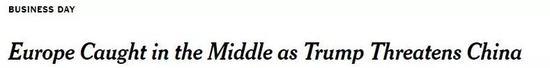 ▲美国《纽约时报》网站相关报道截图