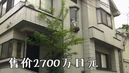 省出3套房的日本女孩 平均每月需存6000元人民币 财富