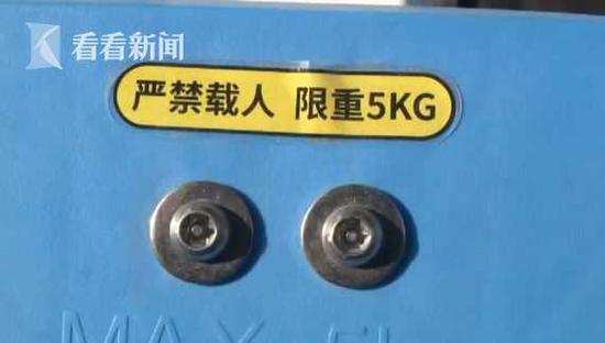 www.sbf胜博发| 宁波富邦拟1.28亿元现金收购常奥体育55%股权