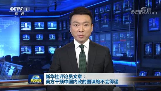 世嘉国际平台,陈浩:未来市场关键在于2800点!