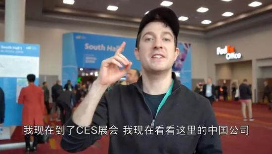 ▲美国小伙郭杰瑞到CES展会(视频截图)
