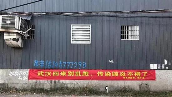 """温州乐清""""封城""""记图片"""