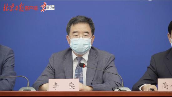 【蓝冠】北京市教委蓝冠家长陪护有困难老师尽可能提供图片