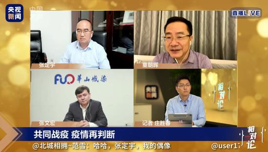 摩天测速:北京西城大爷最新消息如摩天测速果核酸转图片