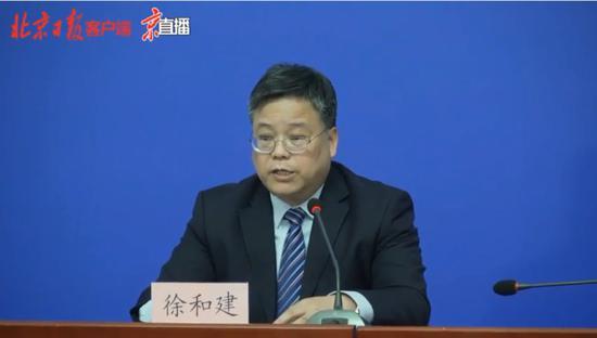 北京:喀什方向人员进京 须持7日内核酸检测阴性证明图片