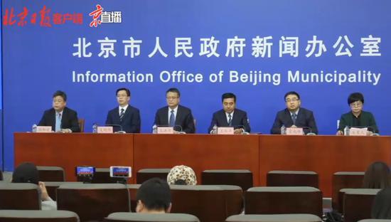 北京发布会汇总:7例感染者来自同一家庭,有人拒不配合流调图片