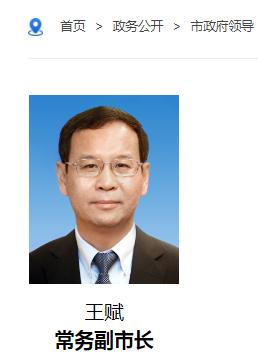 重庆市常务副市长,已到任图片