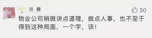 金沙国际网址大全·都说做生意难,他开一家火一家?杭州餐厅老板分享了独家秘密