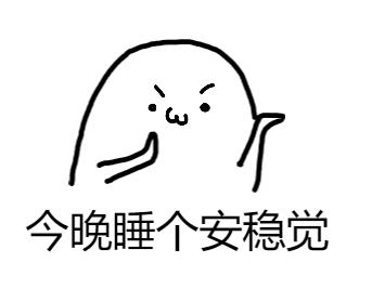 """万达线上注册 江苏连云港:""""美猴王""""市域列车首次亮相"""