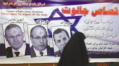 伊朗抗议海报上印有前摩萨德局长梅尔<span class=