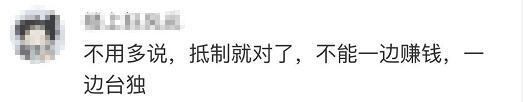 """如此越描越黑,用英国BBC中文网的话说,就是""""猪八戒照镜子,两边不是人""""。"""