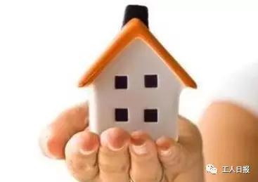 跟你的钱有关:公积金提取将有大变化 快了解一下住房公积金支取申请书公积金浙江