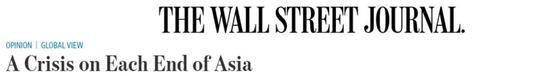 ▲美国《华尔街日报》报道截图