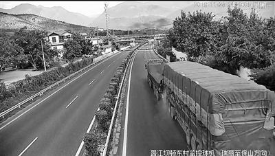 """""""连体""""货车为何狂奔6公里?真"""