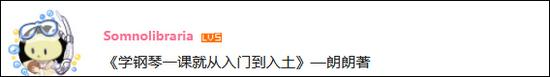 永利博游戏体验-上海新增五名中科院院士 在沪中科院院士总人数达102人