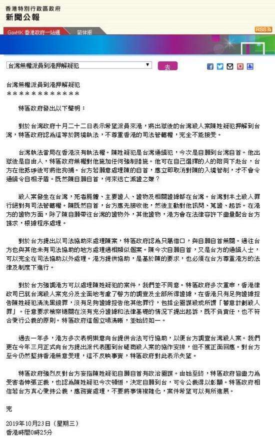 真钱送彩金娱乐|深圳街头突然出现一群神秘人,路人都看呆了