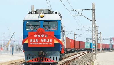 图为中国唐山港至比利时安特卫普的中欧班列开通。   本报记者 史自强摄