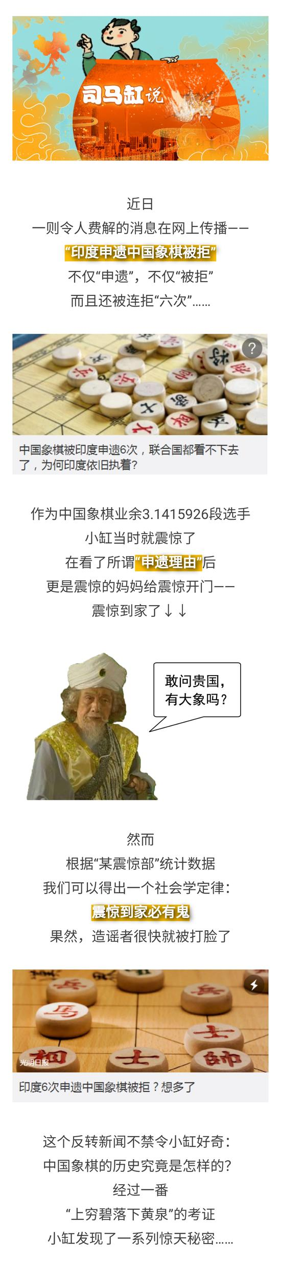 http://www.gzfjs.com/guojiguanzhu/335599.html