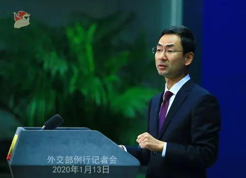 中国外交部推特直接喊话美国国务院日本外务省图片