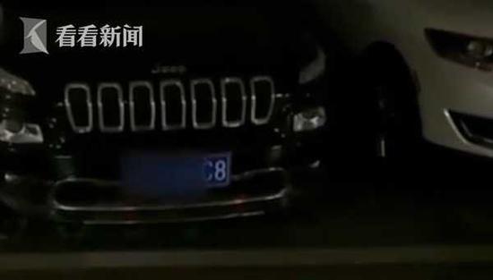 百灵飘三叶·快讯 | 发布地震谣言 一男子被荣县警方行政拘留3日